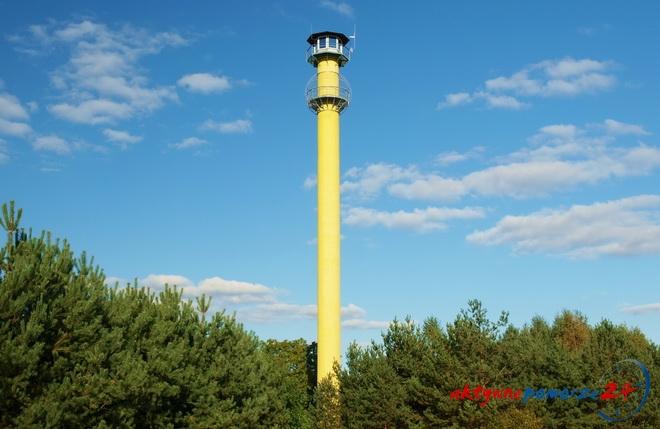 Wieże obserwacyjne