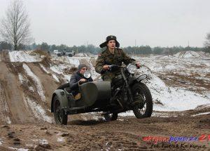 """Zaproszenie na """"VIII Zimowy Poligon Borne Sulinowo 1-3.02.2019"""""""