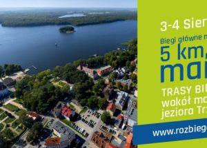 Zaproszenie na V Szczecinecki Weekend Biegowy